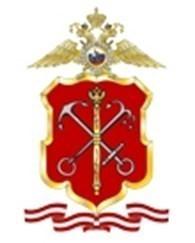 """""""6 отдел полиции Управления МВД Калининского района"""""""