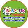 ООО Бубусик
