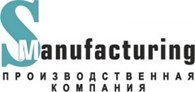 ООО С-мануфактуринг