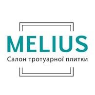 Салон тротуарної плитки MELIUS