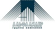 ООО АЛЬФАЛИДЕР