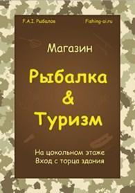 ИП Калашников А.И. Магазин