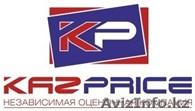 «Независимая Оценочная Компания «KazPrice»