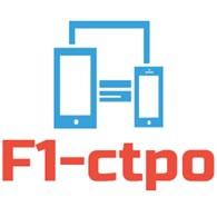 F1-ctpo Компьютерный Сервис