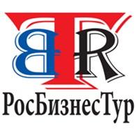 """Объединение """"РосБизнесТур"""""""