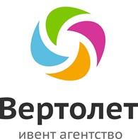ООО Вертолет