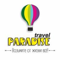 "Турагентство ""Paradise travel"""