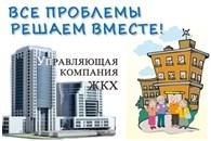 """Управляющая компания """"Альтернатива"""""""