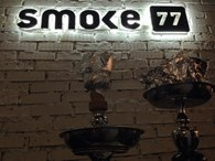 """""""SMOKE77"""""""