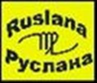 Руслана, ЧП (МЧП)