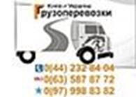 Частное предприятие KVS-Trans