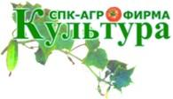 "СПК-Агрофирма ""Культура"""