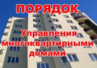 """ООО Управляющая компания """"ЖилТехСервис"""""""