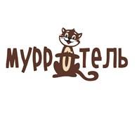 """Гостиница для кошек """"МУРРОТЕЛЬ"""""""
