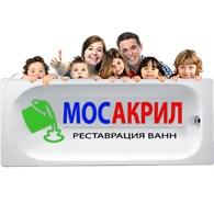 МосАкрил