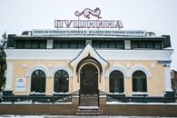 """Галерея Престижных Изделий """"ПУШНИНА"""""""