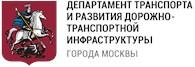 """""""Департамент транспорта города Москвы"""""""