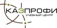 "ООО ТОО ""КАЗПРОФИ"""