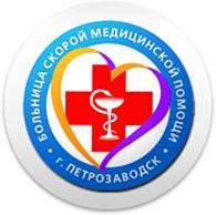 """""""Больница скорой медицинской помощи"""""""