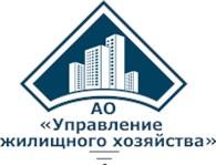«Управление жилищного хозяйства» ЖЭУ 8 микрорайона
