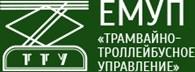 """""""Трамвайно-троллейбусное управление"""""""