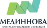 """ООО Клиника медицинских инноваций """"Мединнова"""""""