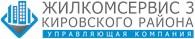 """""""Жилкомсервис №3 Кировского района"""""""