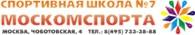 """Детско-юношеская спортивная школа №7""""(Бассейн """"Радужный"""")"""