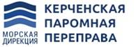 """""""Керченская паромная переправа"""" Морская Дирекция"""""""