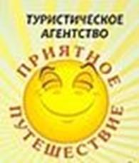 Субъект предпринимательской деятельности «Приятное путешествие» (СПД Климук)
