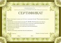 ООО Компания по управлению и эксплуатации объектов недвижимости