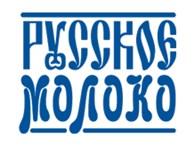 """Молочный завод """"Русское молоко"""""""