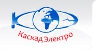 ООО КАСКАДЭЛЕКТРО
