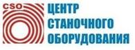 Частное предприятие ТОО «Центр Станочного Оборудования»