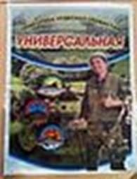 ООО Пластпродукт