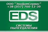 Общество с ограниченной ответственностью ООО «ЭкоДомСервис»