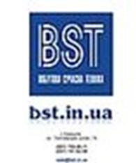 Компания «BST»