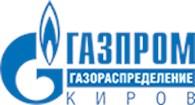 """АО """"Газпром газораспределение Киров"""""""