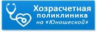 """МУП """"Уфимская городская"""""""
