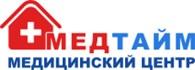 """ООО """"Медтайм"""""""