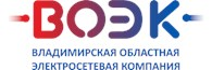 """""""Владимирская областная электросетевая компания"""" (РЭС г. Ковров)"""