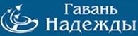 "База отдыха ""Гавань Надежды"""