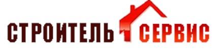 СТРОИТЕЛЬ-СЕРВИС