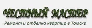 ООО Честный Мастер