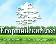 Егоршинский лес
