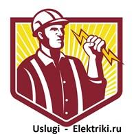 ООО Услуги электрика в Химках