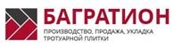 ООО Багратион