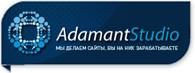 ООО Adamant-Studio - разработка сайтов