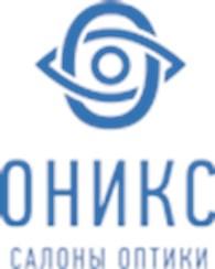"""Салон оптики """"Оникс"""""""