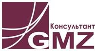 GMZ (ГМЗ) Консультант, ТОО